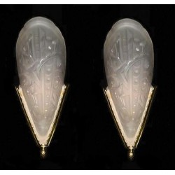 Pair of French Art Deco wall lights. (c.1925)
